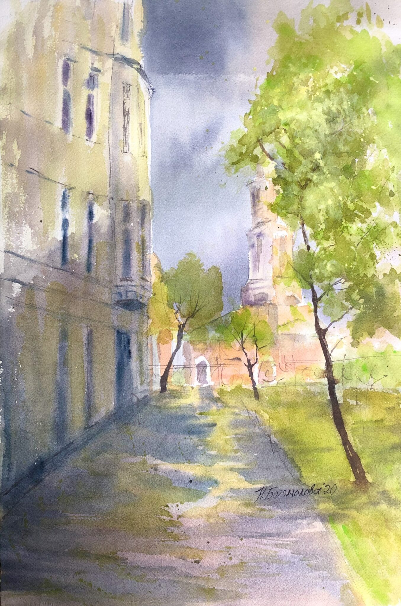 cityscape in watercolor