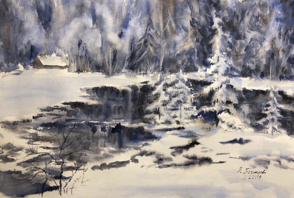 watercolor winter landscape photo